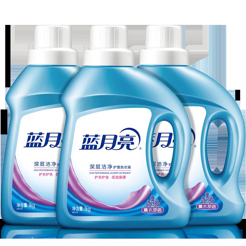 蓝月亮洗衣液3瓶 薰衣草整箱 家庭装 1kg/瓶*3