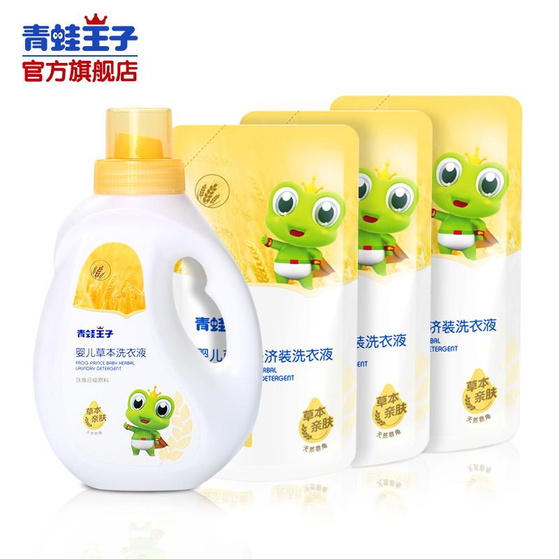 青蛙王子婴儿洗衣液 新生儿专用抑菌皂液 5斤装