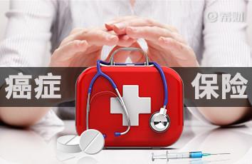 醫療險核保一般什么問題會拒保?搞清這三點承保不難