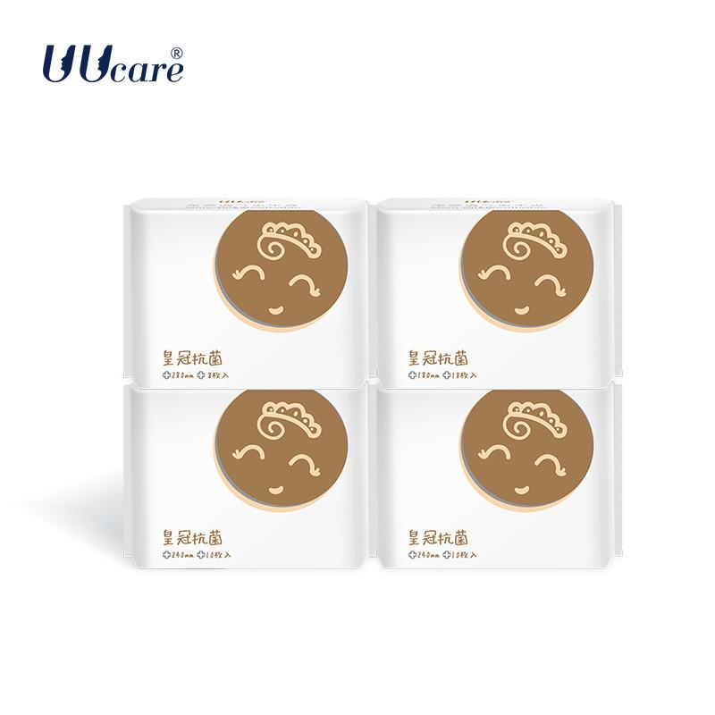优月季卫生巾 透气抑菌 源自新加坡畅销品牌 4包46片