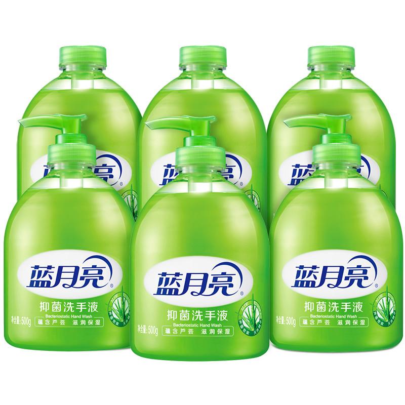 蓝月亮洗手液芦荟500g瓶装 补充装家用 正品包邮