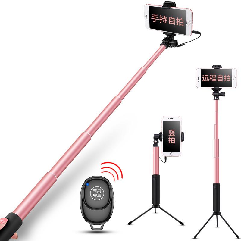 自拍杆通用型 迷你无线蓝牙自拍三脚架 直播支架