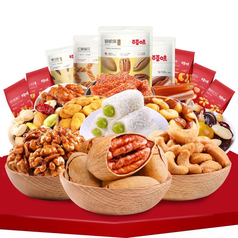 百草味零食大礼包 每日坚果散装 网红小吃组合 整箱