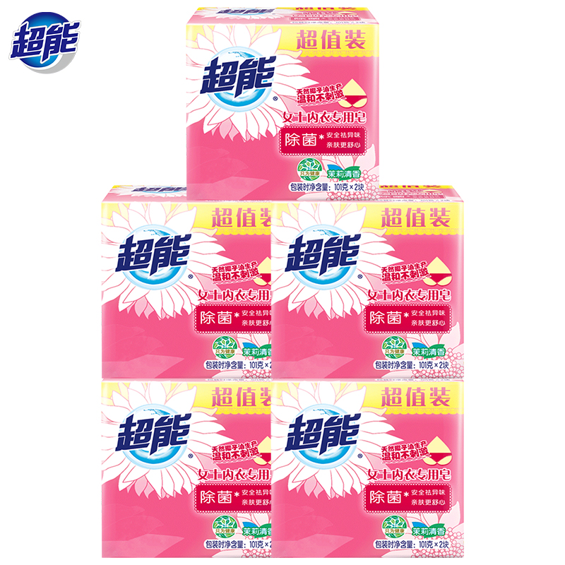 超能女士内衣专用皂 除菌 祛血渍 祛异味101g*2*5组