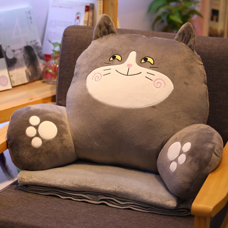 卡通动漫办公室座椅靠枕 腰靠腰垫 可拆洗