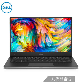 戴尔DELL XPS13.3英寸笔记本电脑i5-8250U 8G 256G