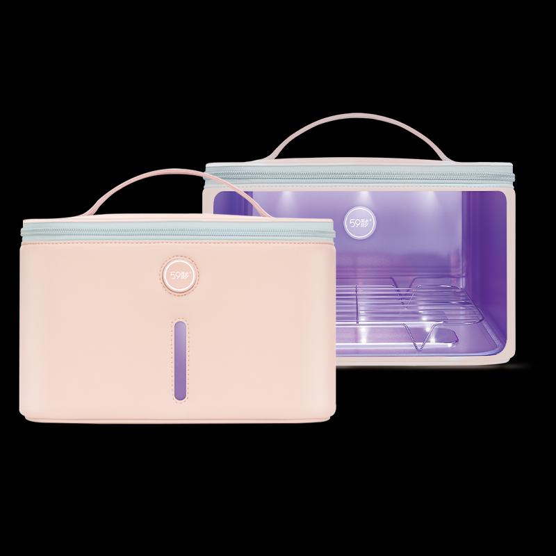 59秒 紫外线消毒机 口罩手机内衣内裤消毒器