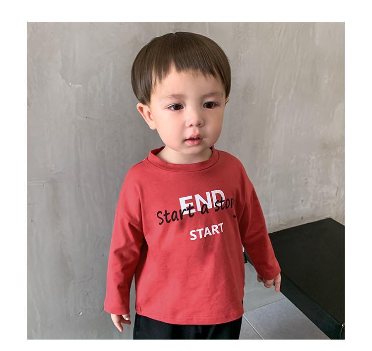 小板牙男童T恤