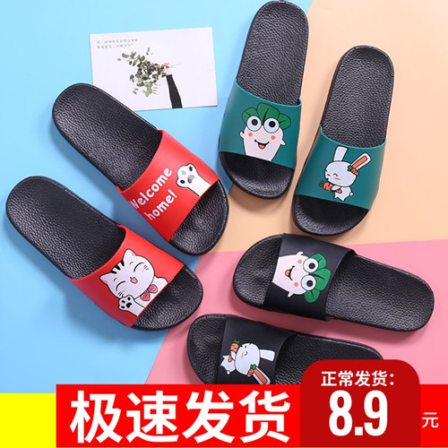 居家防滑室内拖鞋 卡通可爱亲子一家三口凉拖鞋 极速发货