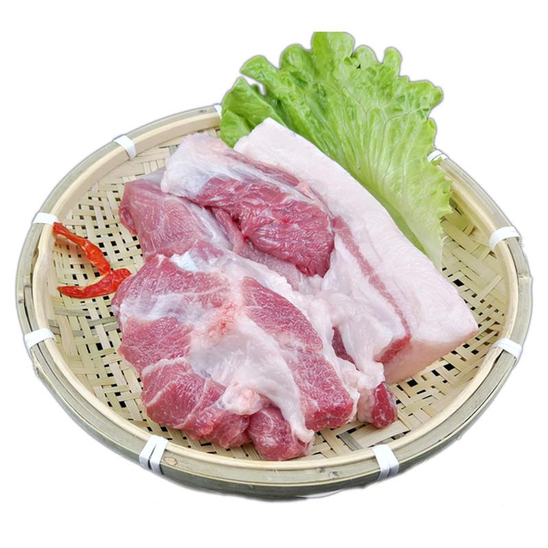 王明公新鲜土猪肉 大别山农家散养 猪腿肉2斤装 新鲜包邮