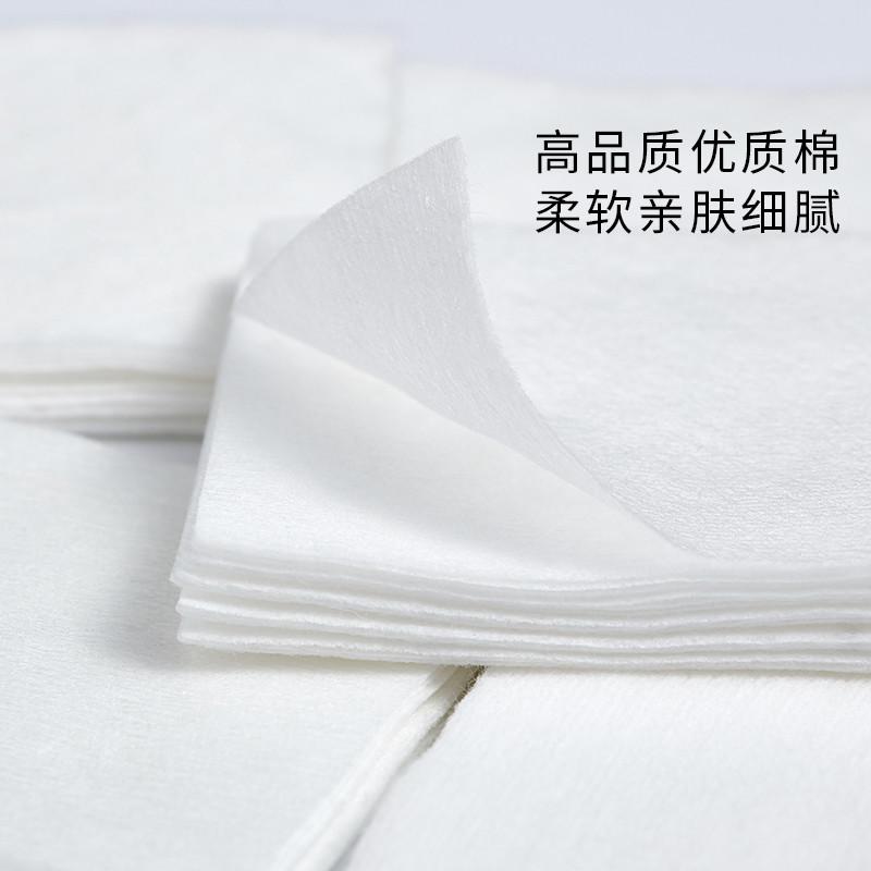 化妆棉卸妆棉盒装 卸妆专用巾 厚款纯棉
