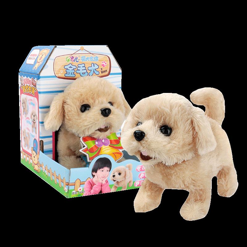 儿童电动毛绒玩具小狗 会叫会走路 仿真泰迪狗