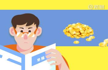 太平福祿全能保最低保額是多少?能單獨購買嗎?
