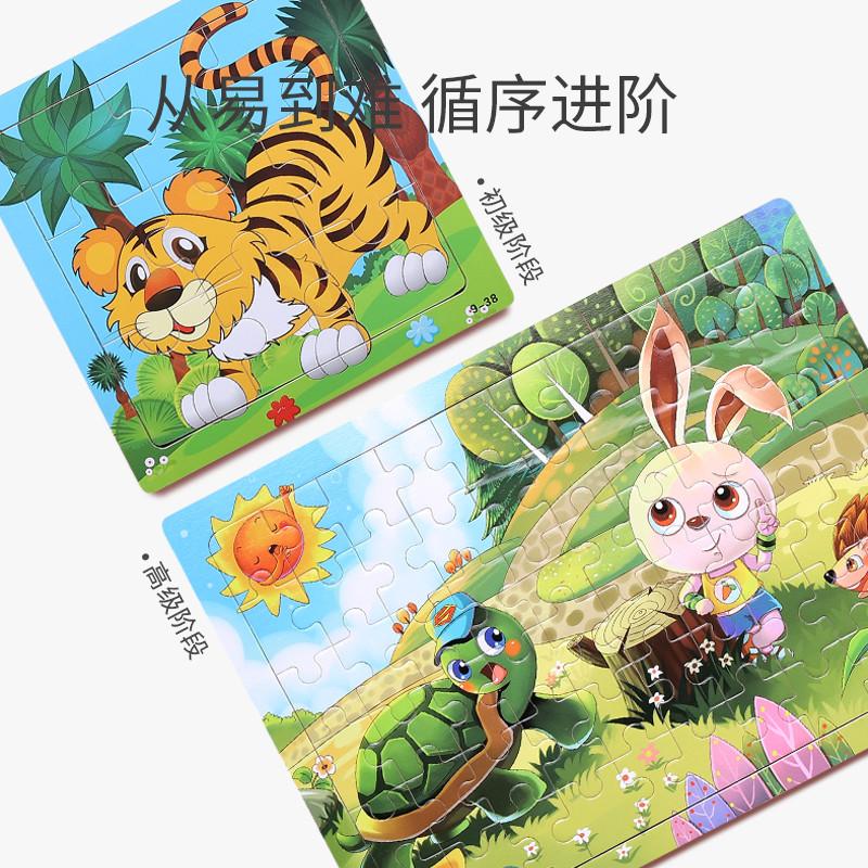 儿童卡通拼图 启蒙早教益智力开发玩具 加厚版12张