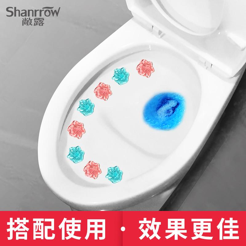 敞露马桶小花洁厕灵 厕所除臭神器 日本开花凝胶