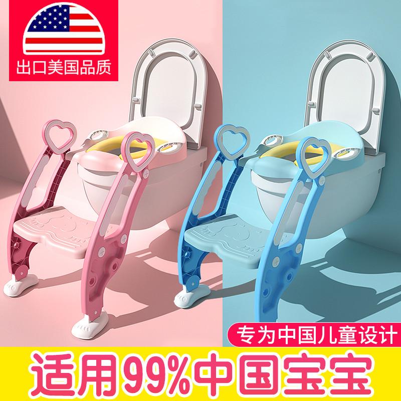 儿童马桶坐便器 楼梯式 婴儿厕所座垫架