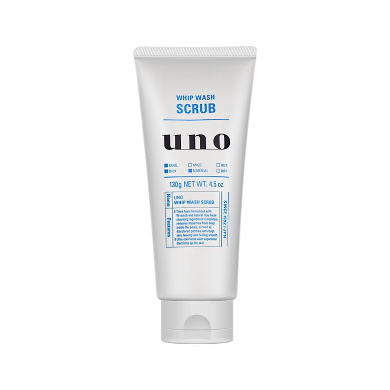 日本进口资生堂UNO/吾诺磨砂去角质洗面奶 130g