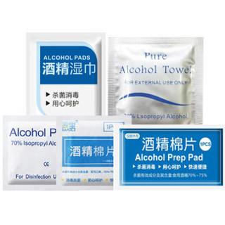 大号酒精棉片100片一次性消毒清洁