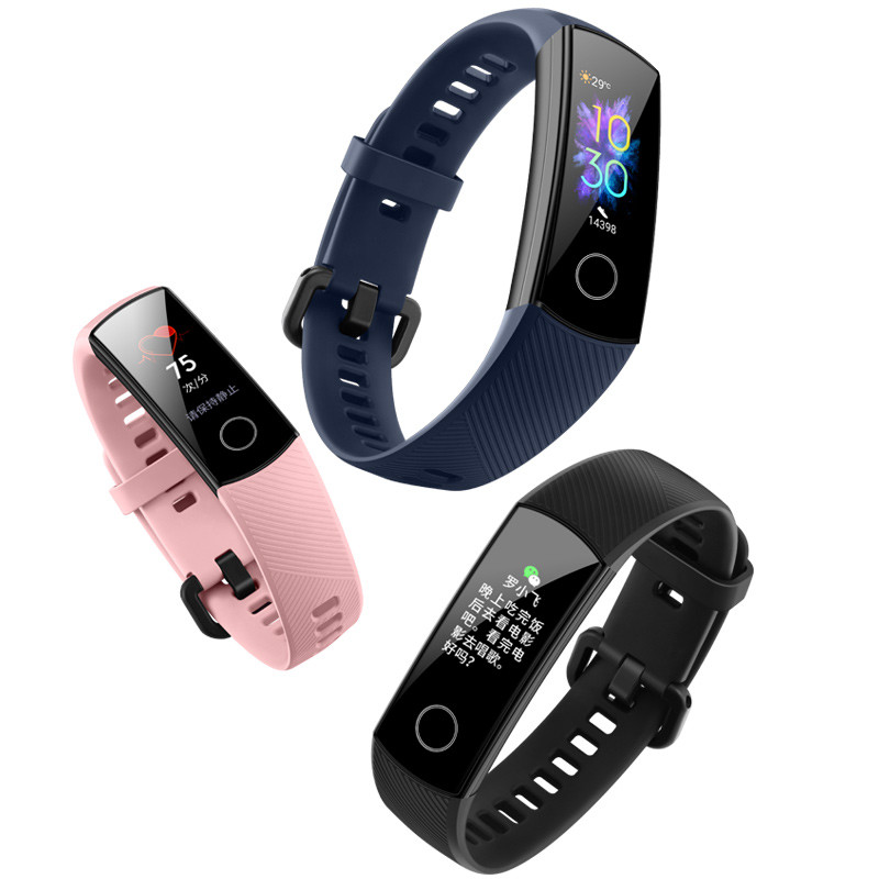 华为荣耀手环5 新品NFC血氧监测4代升级 智能运动手表
