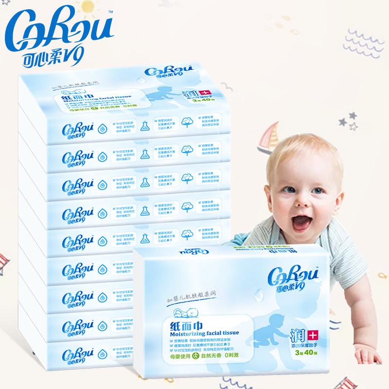 可心柔V9婴儿柔纸巾 40抽10包装