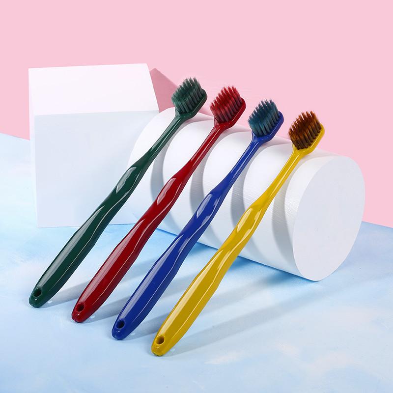 网红款4色宽头软毛牙刷 成人牙刷 4支装