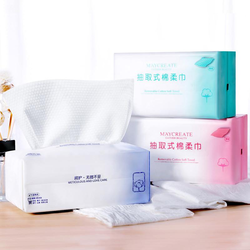 健美创研纯棉洗脸巾 一次性卸妆棉化妆棉 50片
