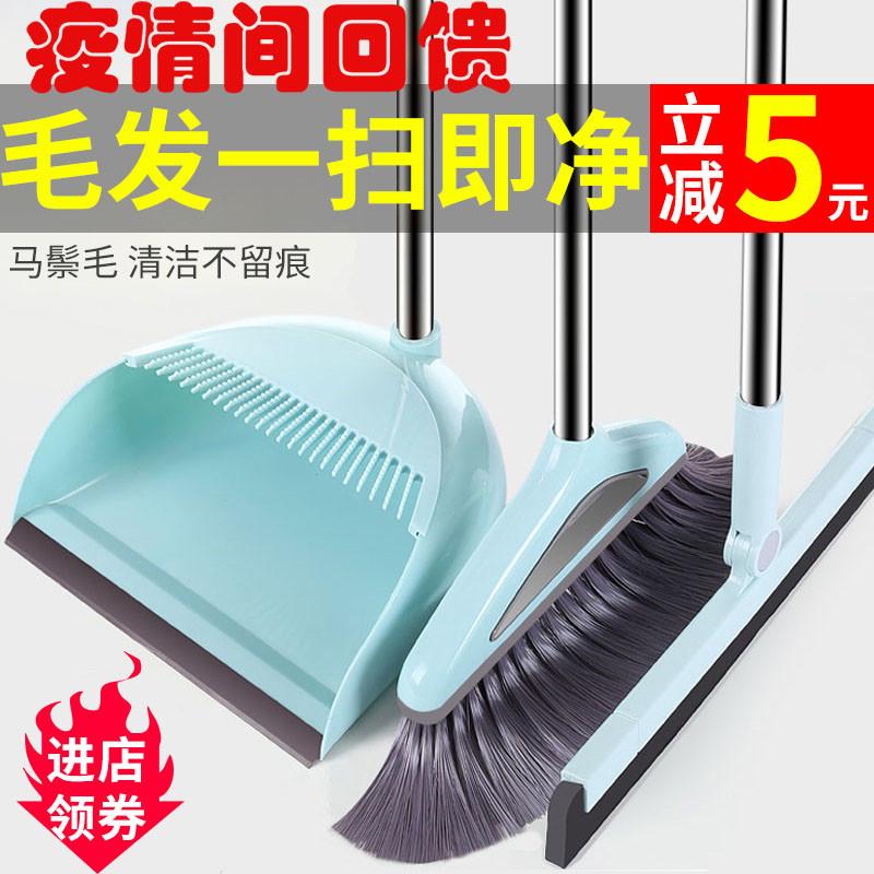 家用掃把撮箕套裝 加厚單個掃地 簸箕帶刮齒