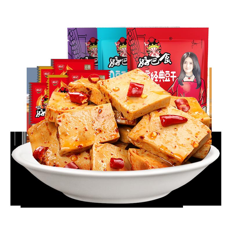 好巴食豆干 休闲小吃豆腐干小包装 谢娜代言