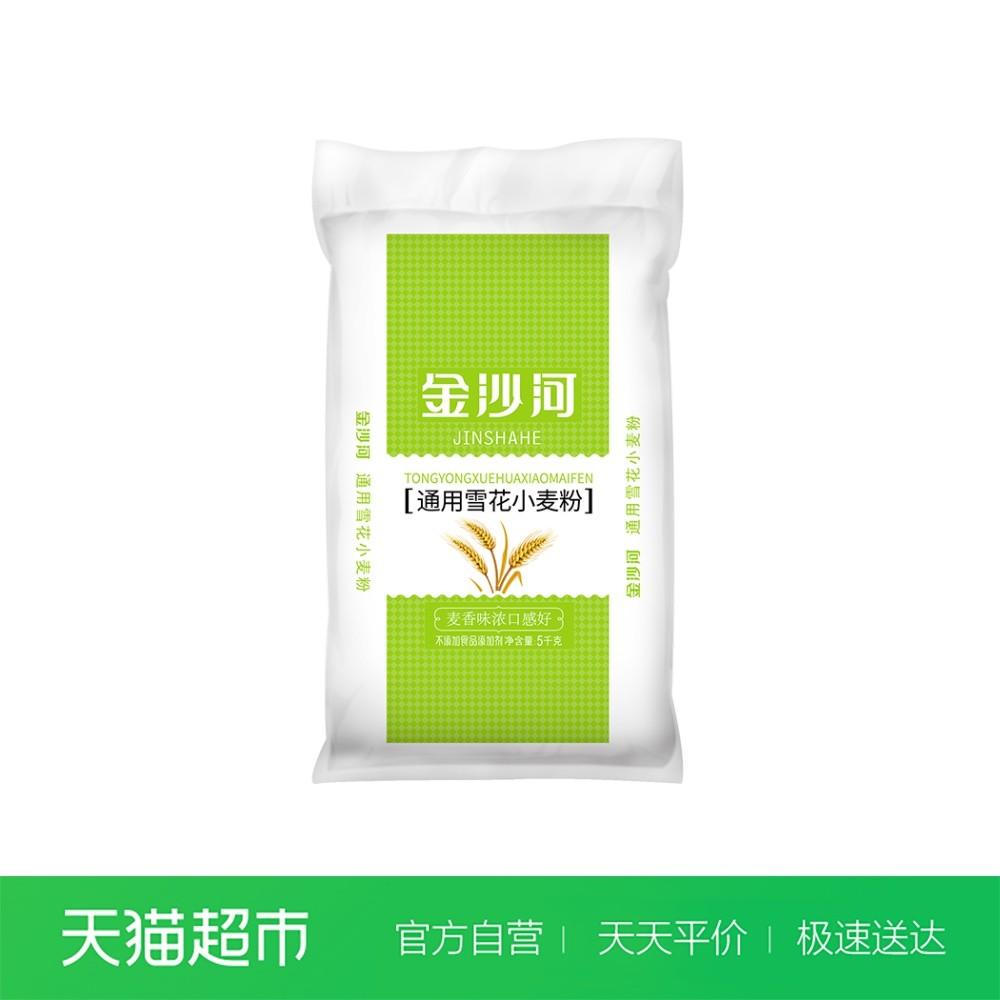 金沙河雪花小麦粉 5KG 家庭通用 面点包子油条馒头统统搞定