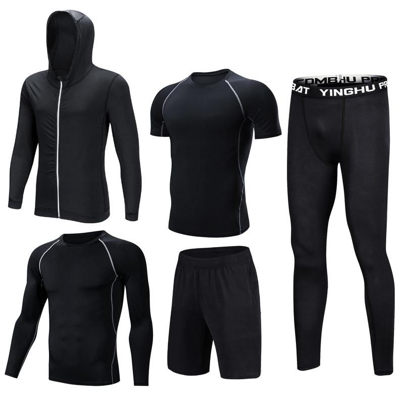 步津濃運動套裝男 速干緊身衣 訓練服 秋冬季健身