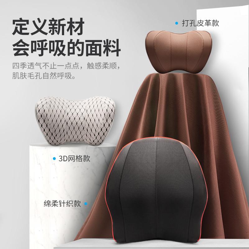 汽车头枕 护颈枕 车用座椅靠枕 多款式可选
