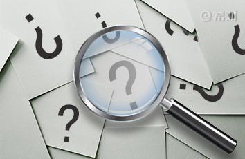 哪个保险公司的重疾险比较好?(附线上下保险产品)
