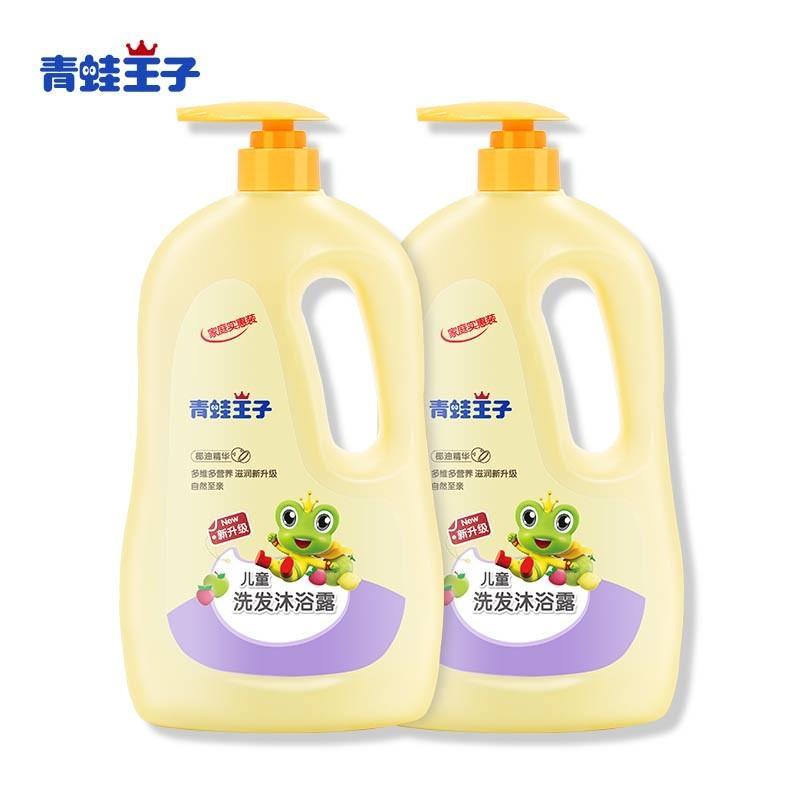 青蛙王子洗发沐浴露二合一 儿童洗发水 正品 1.1L/瓶 2瓶装