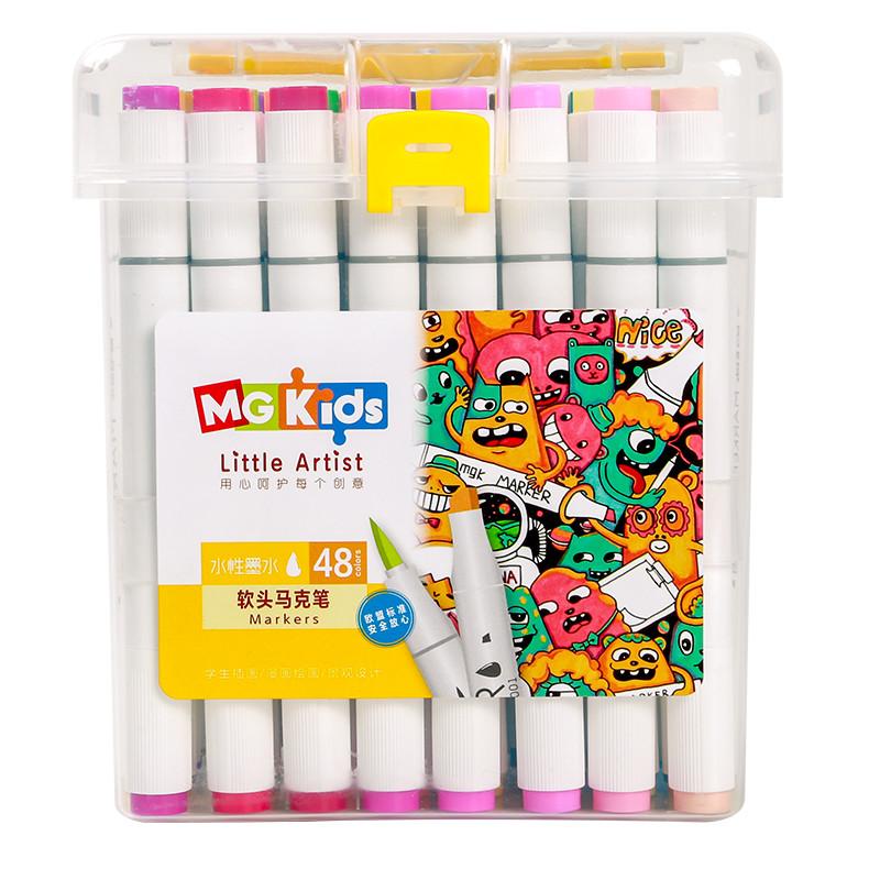 晨光文具MGKids水性軟頭雙頭馬克筆 學生水彩筆