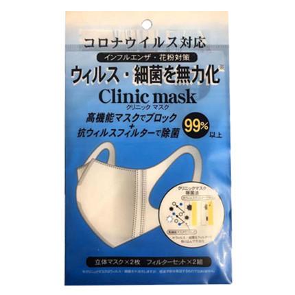 日本Clinic mask防病毒飞沫口罩 2枚/包 3件