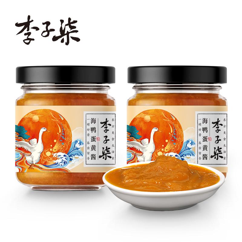 李子柒 海鴨咸蛋黃醬 80g*2瓶