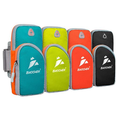 户外跑步手机臂包 男女款通用 运动必备装备