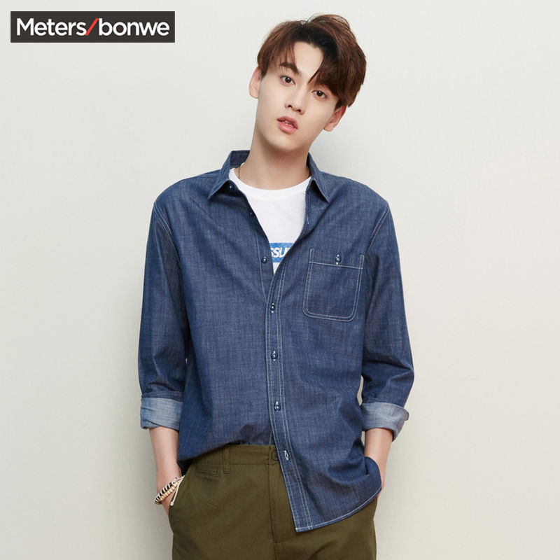 美特斯邦威男士长袖衬衣 潮流韩版黑色白色衬衣