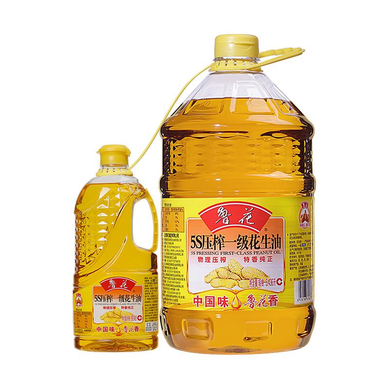 鲁花一级花生油 5.436L/桶 赠900ML5S物理压榨健康