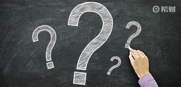 交银基金公司:甲状腺结节投保不告知可以吗?系统能查出来吗?