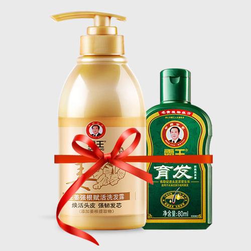 每日好物精选:俞兆林男士棉袜、霸王洗发水、三金西瓜霜小苏打牙膏 等