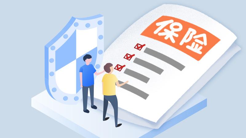 惠州惠民保是什么类型的保险?