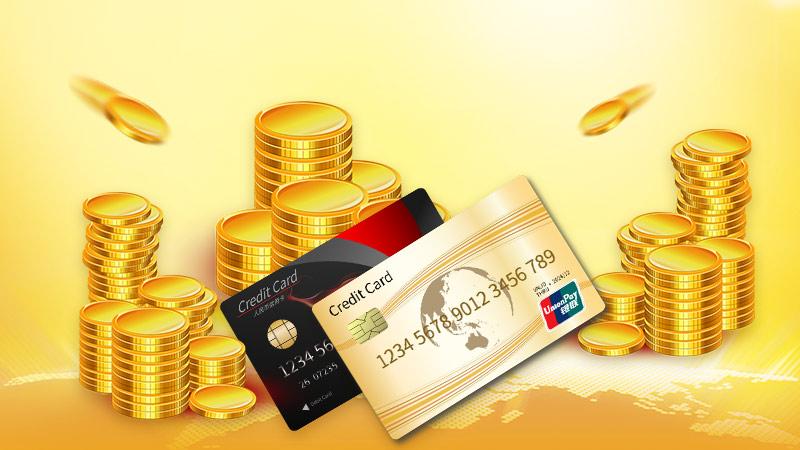 建设银行可以用营业执照办理信用卡吗?