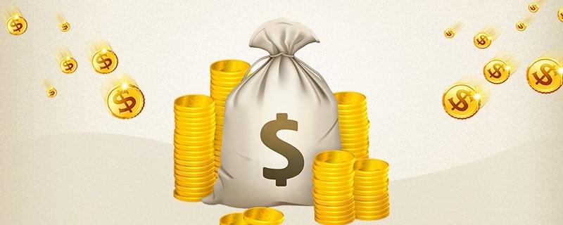 新沂企业贷款怎样贷?流程有这些
