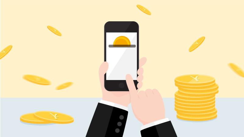 网贷身份证跟手机号要一致吗?