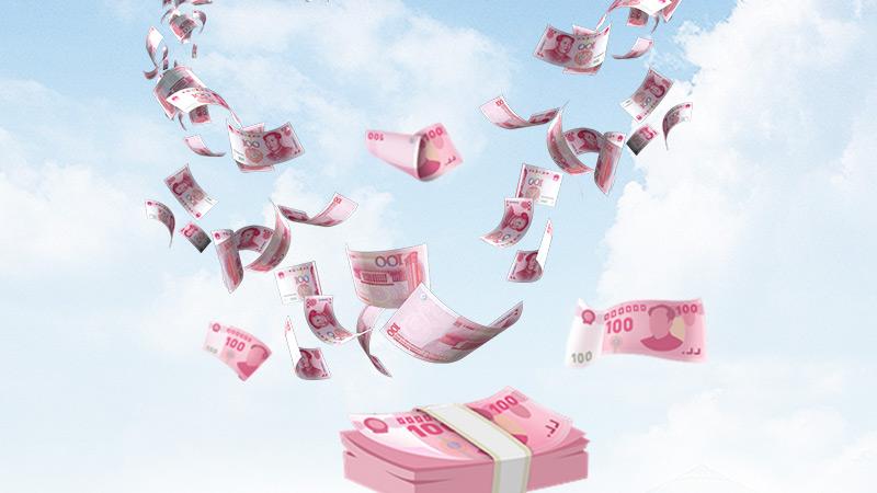 网贷银行卡填写错误会冻结放款吗?