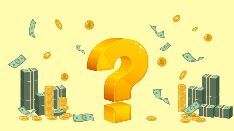 2020年房贷款基准利率是多少?