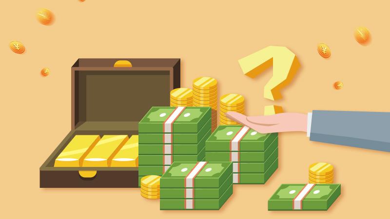证券佣金一般是多少?