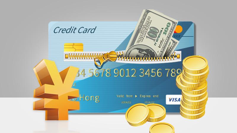 广发信用卡如何还款_储蓄卡不用了不注销有什么影响?-希财网
