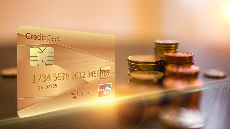 信用卡除了年费还收什么费用?